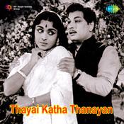 Thayai Kattha Thanayan Songs