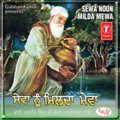 Sewa Nu Milda Mewa Songs