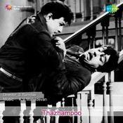 Thazhampoo Songs