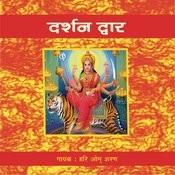 Darshan Dwaar Songs