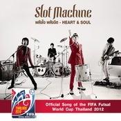 Phalang Chai  Phalangchit (Official FIFA Futsal World Cup 2012) Songs
