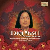 Prabhu Shraddha Songs