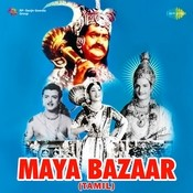 Maya Bazaar Tml Songs