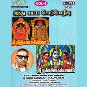 Hindu Religious Discourse Vol - 4 Songs