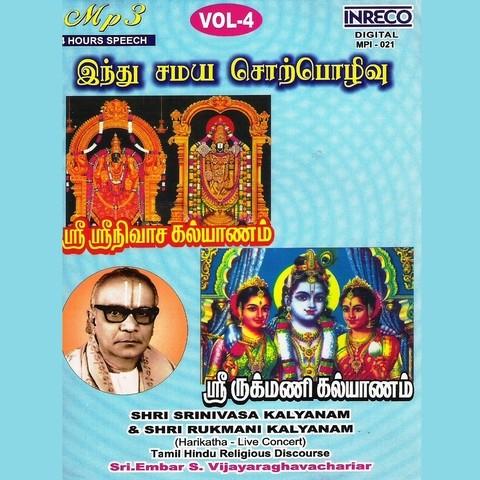 Hindu Religious Discourse Vol - 4