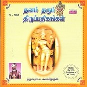 Thanam Tharum Thrupathigal Songs