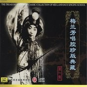 Classic Collection Of Mei Lanfang: Vol. 1 (Mei Lanfang Chang Qiang Zhen Cang Ban Yi) Songs