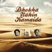Dhokha Nahin Kamaida Sad Song Songs