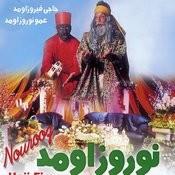 Norooz Umad: Persian New Year Songs