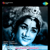 Jeevithamlo Vasantham Songs