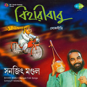 Bihari Babu - Sanajit Mondal Songs