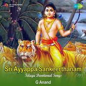 Sri Ayyappa  Sankeerthanam Songs