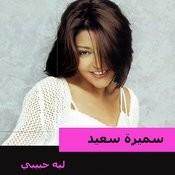 Lila Habiby Songs