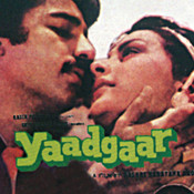 Ye Dil Vale Aao Song
