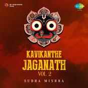 Khiramaya Sindhu Song
