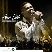 Amr Diab: Greatest Hits 2013 Songs