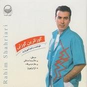 Gozallarin Gozli (Music Of Azerbaijan) Songs