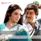 Pooja Phala Songs