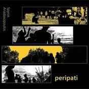 Peripati Songs