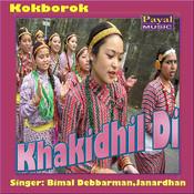Khakidhil Di Songs