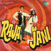 Raja Jani Songs