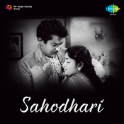 Sahothari Songs