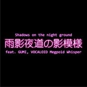 Shadows On The Night Street (Feat. Gumi) Songs