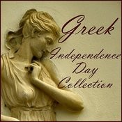 Greek Independence Day Collection Songs