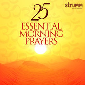 Om Mitraya Namah - 12 names of Surya Song
