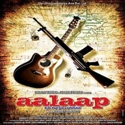 Chadhti Jawani Song