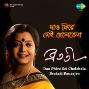 Bratati Bandopadhyay - Dao Phire Sei Chhelebela Songs