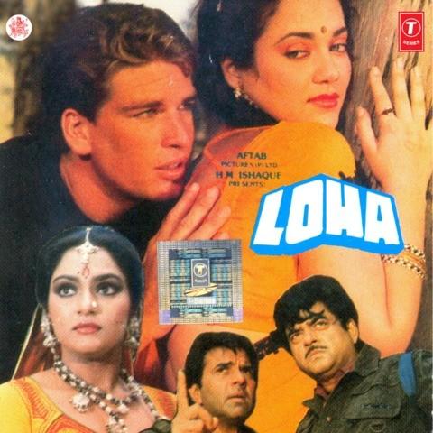 loha hindi movie song free