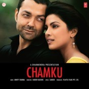 Chamku Songs