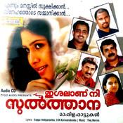 Ishalaanu Nee Sulthana Songs