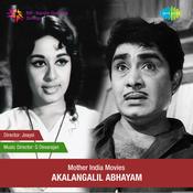 Akalangalil Abhayam Songs