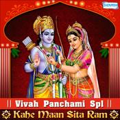 Vivah Panchami Spl - Kahe Maan Sita Ram Songs