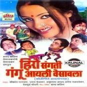 Hero Sangati Gangu Aayli Vesavala Songs