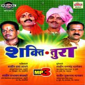 Shakti Tura Songs