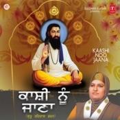 Kanshi Noo Jaana (Guru Ravidas Bhajan) Songs