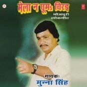 Jhakjhore Purwa Beyaar Song