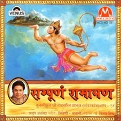 Sampurna Ramayan- Lankakand- Part - 18 Songs