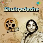 Shukradeshe Songs