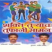 Shakti-Turyacha Tufani Samna Songs