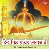 Dil Fidaye Banda Nawaz Hai Songs