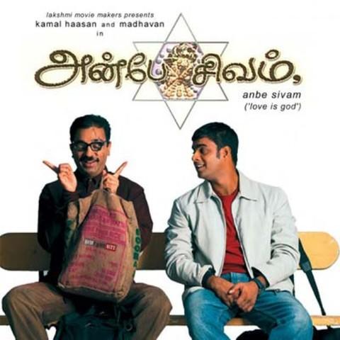 Prabu prana   tamil bhakthi songs   tamil bhakthi songs   tamil.