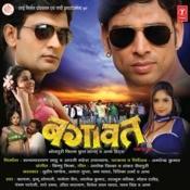 Yadav Pichhe Padlai Ta Song
