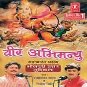 Veer Abhimanyu-Mahabharat Prasang Muqabla Songs