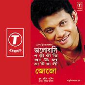 Bhalobashi (Polligeeti Bauool Bhatiy) Songs