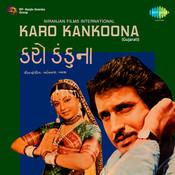 Karo Kankoona Songs