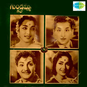 Gundaamma Katha Songs